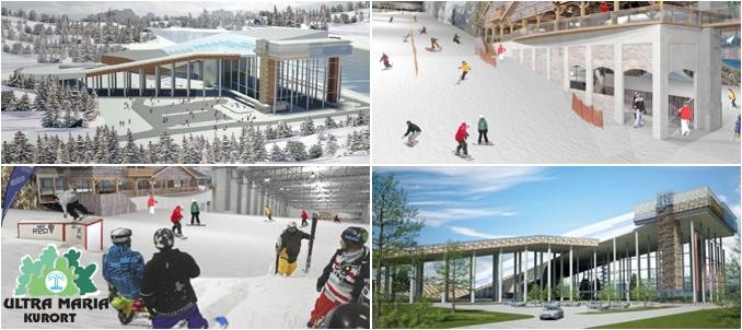 Kryty Stok Narciarski Snow Arena Druskienniki, Wyjazd Firmowy