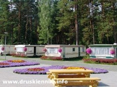 Druskienniki Camping Druskieniki