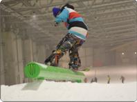 Snow Arena Druskienniki
